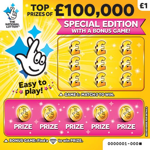 100kyellow_2019-scratchcard